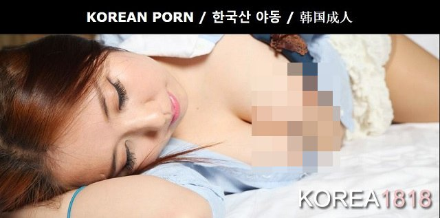 best korean porn site